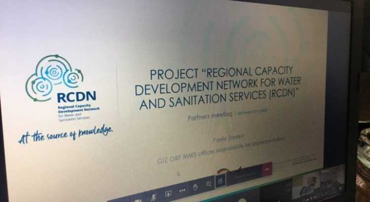Sastanak partnera uključenih u RCDN projekat