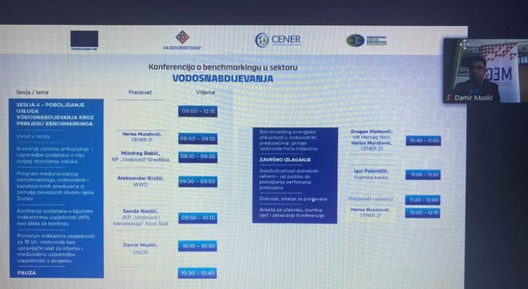 Конференција о бенцхмаркингу у сектору водоснабдијевања